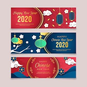 Banners do ano novo chinês em estilo de jornal