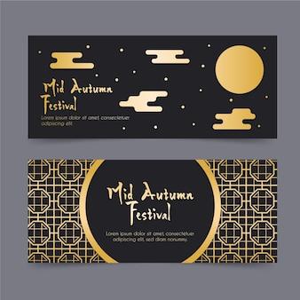 Banners do festival do meio do outono