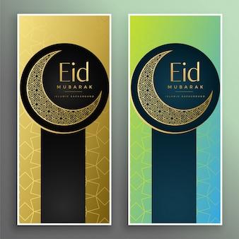 Banners dourados islâmicos de eid mubarak