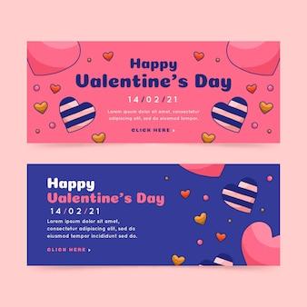 Banners em aquarela de feliz dia dos namorados