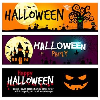 Banners felizes de halloween