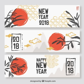 Banners flat chinese year year