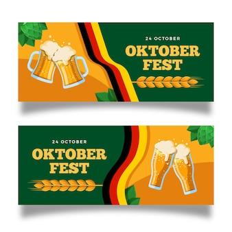Banners horizontais da oktoberfest