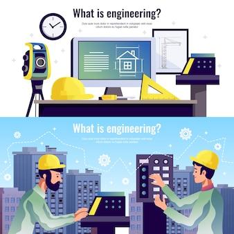 Banners horizontais de engenharia