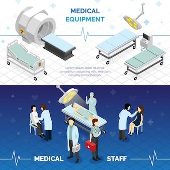Banners horizontais de equipamentos médicos e equipe médica
