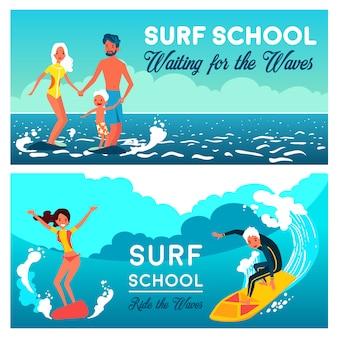 Banners horizontais de escola de surf