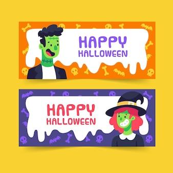 Banners horizontais de halloween