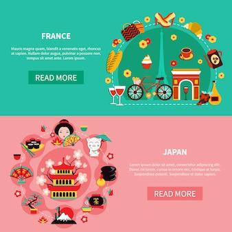 Banners horizontais de marcos históricos da frança e do japão