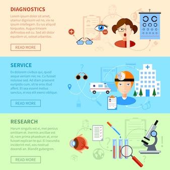 Banners horizontais de problemas de visão conjunto com serviço de diagnóstico e símbolos de pesquisa