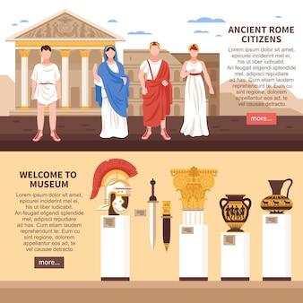 Banners horizontais de roma antiga