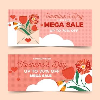 Banners horizontais de venda do dia dos namorados com design plano