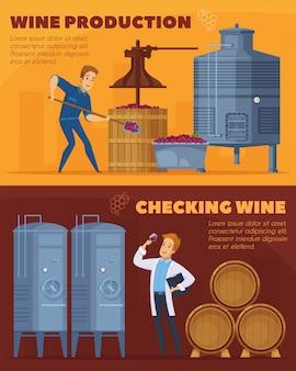 Banners horizontais dos desenhos animados de produção de vinho