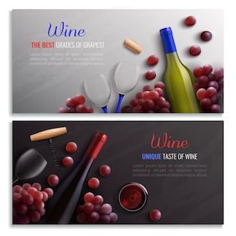 Banners horizontais realistas de vinho com publicidade de bebidas feitas com as melhores notas de uvas