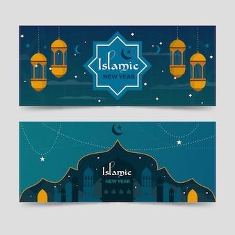Banners islâmicos de ano novo