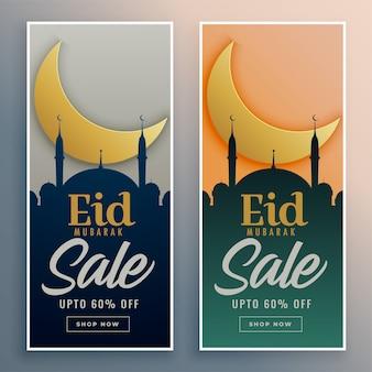 Banners islâmicos de eid mubarak para promoção de venda