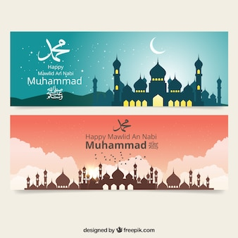 Banners mawlid com mesquita