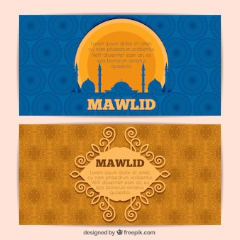 Banners mawlid elegantes