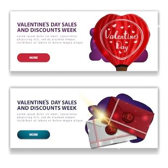 Banners modernos de dia dos namorados branco com botão, balão em forma de coração e cartas de amor