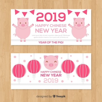 Banners online de ano novo chinês de 2019
