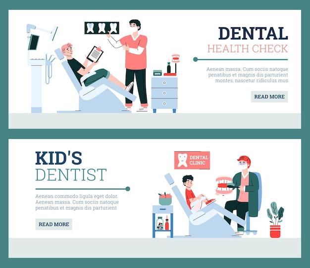 Banners ou folhetos de cuidados odontológicos para crianças e adultos definir ilustração vetorial de desenhos animados