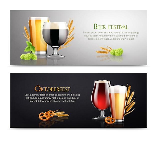 Banners realistas de cerveja com plantas de lúpulo, copos de cerveja e biscoitos