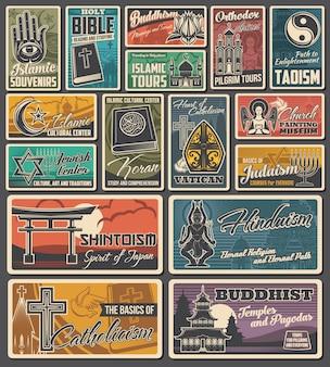 Banners religiosos vintage