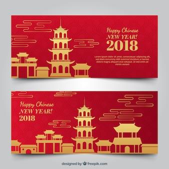 Banners vermelhos e dourados do ano novo chinês