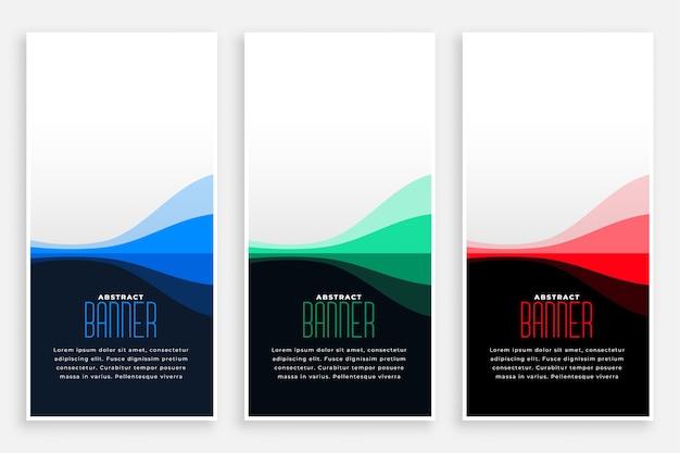 Banners verticais da web de estilo empresarial com espaço de texto