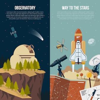 Banners verticais de astronomia