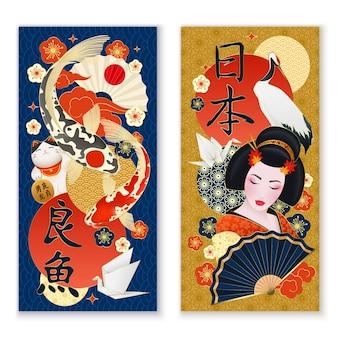 Banners verticais de estilo japonês