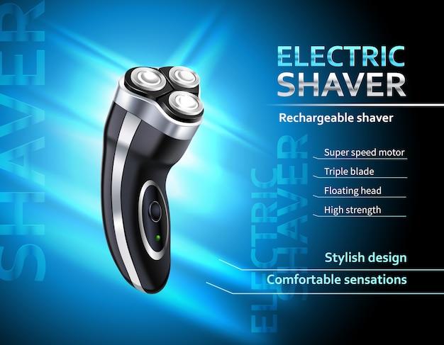 Barbeador elétrico recarregável realista com cartaz de publicidade de motor de velocidade no modelo gradiente azul