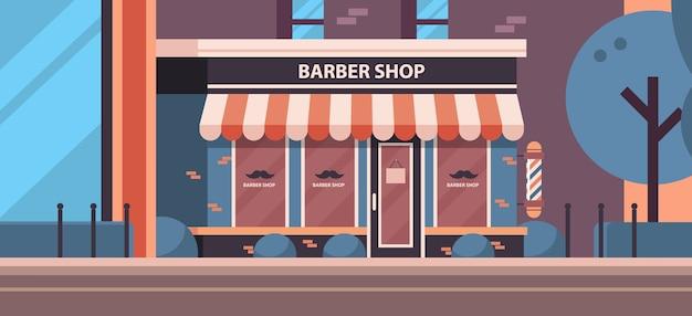 Barbearia moderna loja vazia sem pessoas cidade edifício fachada vista frontal barbearia conceito ilustração vetorial horizontal