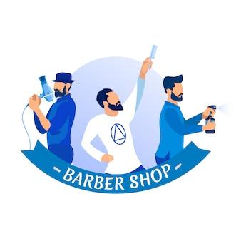 Barbeiros segurando pente, pulverizador e ventilador de discoteca