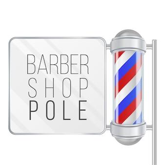 Barber shop pole vector. espaço para sua publicidade. barbearia pólo antiquado da prata e do vidro do vintage.