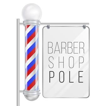 Barber shop pole vector. pólo clássico da barbearia. listras vermelhas, azuis, brancas. isolado na ilustração branca