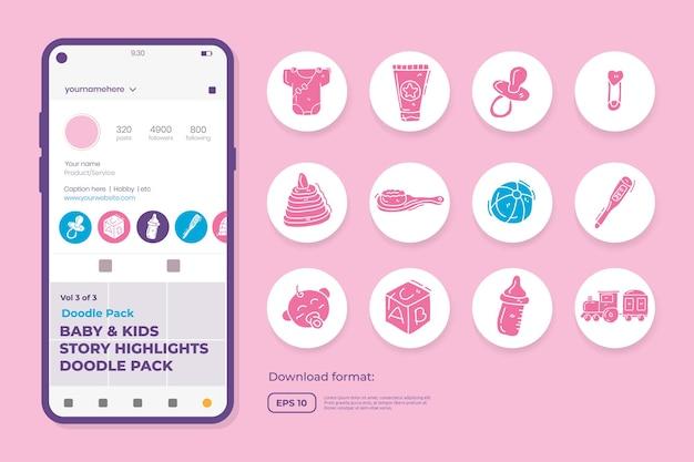 Bebê e crianças cuidam de ícones de doodle para recém-nascidos com brinquedos, comida, acessórios. símbolo de sinal definido para mídia social destaque