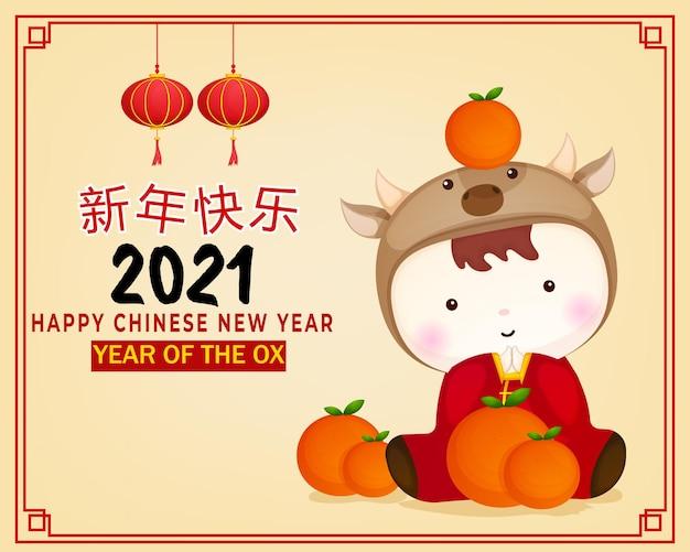 Bebê fofo com desenho animado de celebração do feliz ano novo chinês em laranja