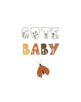 Bebê fofo - design de cartaz do berçário. ilustração vetorial.