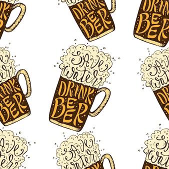 Beber cerveja mão desenhada letras padrão sem emenda octoberfest amantes da cerveja textura perfeita vetor il ...