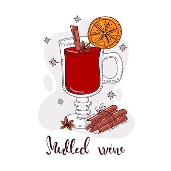 Bebida quente com vinho quente e canela em pau