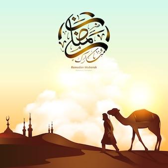 Beduínos e camelos nas dunas do deserto sob a ilustração do céu