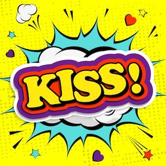 Beijar a palavra em pop art ou estilo cômico