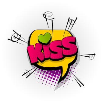 Beijo, amor, som cardíaco, efeitos de texto de quadrinhos modelo quadrinhos bolha de discurso meio-tom estilo pop art