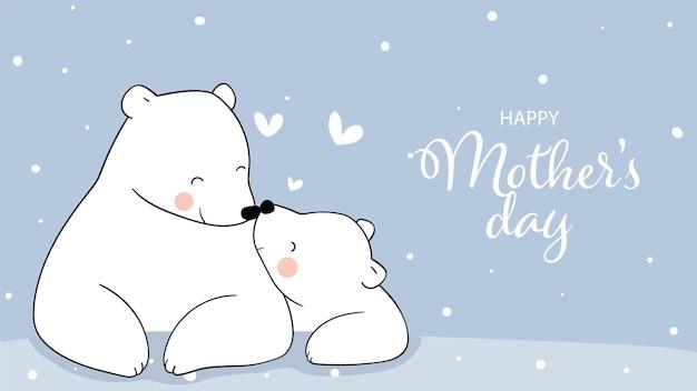 Beijo polar mãe com amor na neve para o dia das mães.