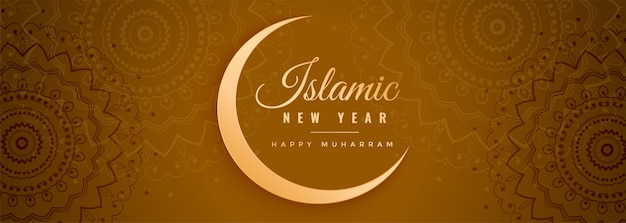 Bela ano novo islâmico muharram banner decorativo