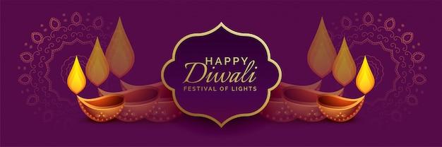 Bela bandeira de diwali com decoração diya