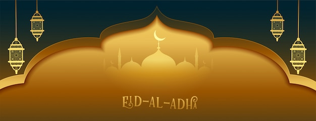 Bela bandeira do festival eid al adha bakrid