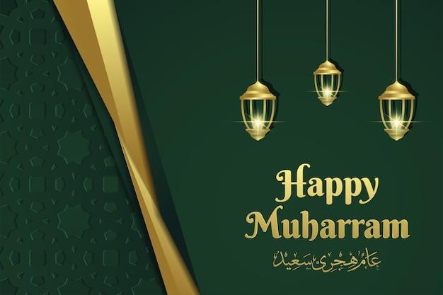 Bela bandeira feliz ano novo islã com caligrafia e ornamento.