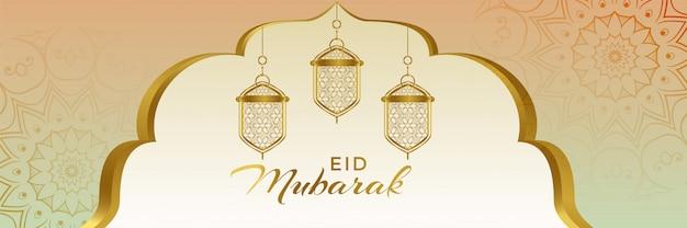Bela bandeira islâmica de eid mubarak