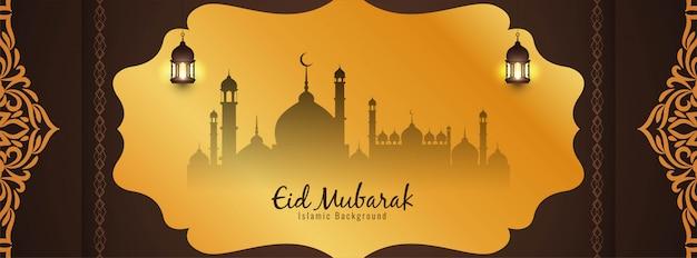 Bela bandeira religiosa islâmica de eid mubarak